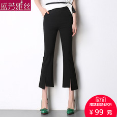 Women's pants Shing Fong yasi x530