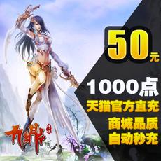 50 50 1000