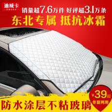 Защита от солнца для автомобиля Yat