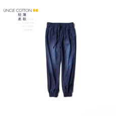 детские штаны Cotton uncle 272918003 2017