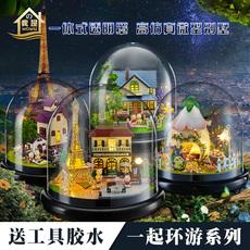 Модель дома I housing Diy