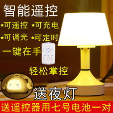 Ночник Szyinhualp YH/8971 LED USB