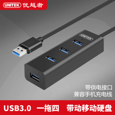 USB-хаб Superior to those y/3089bk Usb