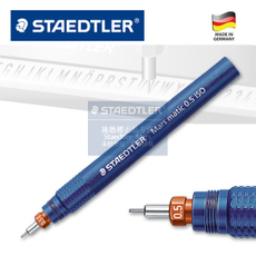 Ручка The STAEDTLER 700 STAEDTLER 0.1-1.2