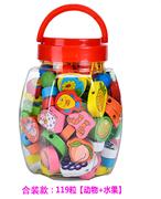 Darmowa wysyłka zroszony zabawki dla niemowląt 0-3 lat Owoce Bukiety budulcem intelektualnej muzyki tuba figur zwierząt nosić paciorki