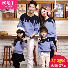 Family t-shirts Tim LaBelle 15132 2015