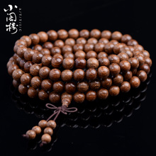 Golden Sandalwood Hand-string Golden Nanmu 108 Fozhu Ebony Shady Wood Bracelet for Men and Women