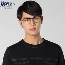 send prescription lenses men retro glasses metal frame frames can be equipped with a