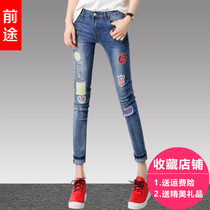 Spring slim feet hole patch Slim pants