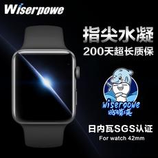 Wiserpowe Apple Watch2 Iwatch 42mm