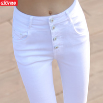 White high waist slim slim skintight spandex Korean pencil pants
