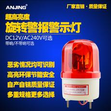 Предупредительная сигнальная лампочка Anjing 220v 12V