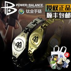 Спортивный браслет Power balance