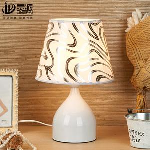 台灯卧室床头创意时尚欧式简约现代北欧宜家结婚温馨床头小夜灯具欧式床头灯