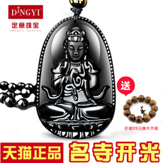 Подвеска Purposed Crystal ding/yi/shui/jing dyhys001