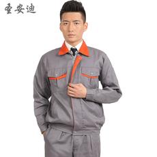 Спецодежда Sheng Andi GF/308