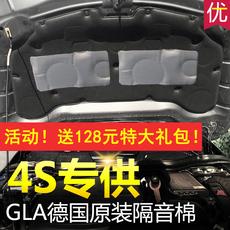 Звукоизоляция Ben 16 GLA200 GLA220 GLA260