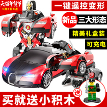 Car remote control car deformation of the child King Kong toy Autobot Bumblebee robot transforms deformation boy toy car