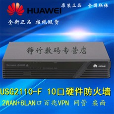 Межсетевой экран Huawei USG2110-F