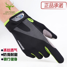 Gloves Wood outdoor sports Sm1003 refers