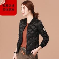 Женская утепленная куртка Korean wave of