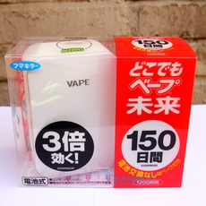 Электронный отпугиватель комаров Vape 150