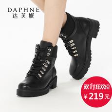 Обувь на высокой платформе Daphne 1516605011