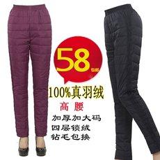 Утепленные штаны Baleno 0088