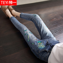 Spring and summer high waist relaxed embroidered folk style harem pants