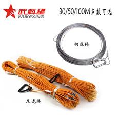 Сантиметр Wu Branch Star WUKEXING 7121