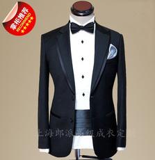 Business suit A chic man Men's