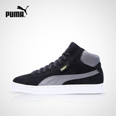 кроссовки Puma 1948 Mid Basketball 359138