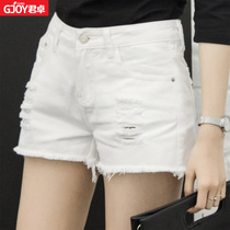 Loose holes high waist Korean version of the thin white plus size shorts