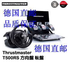 Руль Thrustmaster T500/T500RS PS4/PS3/PC