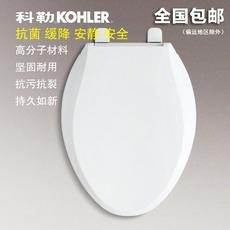Крышка для унитаза Kohler K-4636/4653T K8827/4713