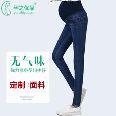 Брюки для беременных Pregnant superior products