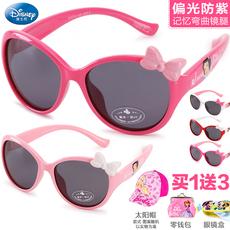 Sunglasses Disney dsk9516