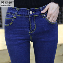 Students in autumn and winter blue slim slim stretch the Korean version of skinny jeans