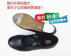 обувь для степа Tra