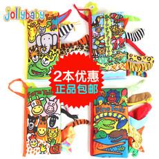 Детская книга из ткани Jollybaby wlth8014j