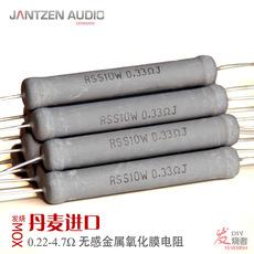 резистор Jantzen 10 MOX 5% 10W