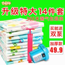 Вакуумные мешки 100 Yi special