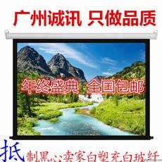 Экран для проектора 84/100/120 16 10/16