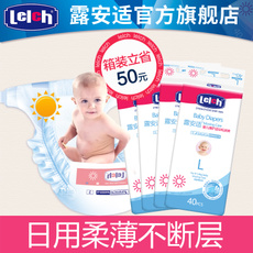 Diapers Lelch L40