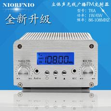 FM-модулятор The Nile 6W FM FM