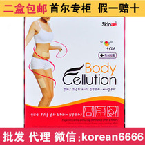 ���] �n�������tԺ̎���Nskin body cellution��֬�N�����N�p���N