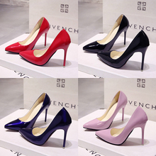 Nude thin heel pointed work patent leather high heels