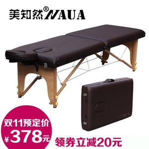 美知然原始点折叠按摩床便携式家用推拿艾灸纹绣身理疗美容床手提美容床