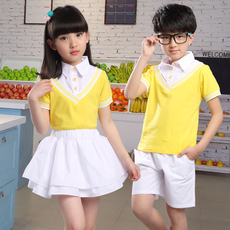 Child form Lan Yang Beibei 8071