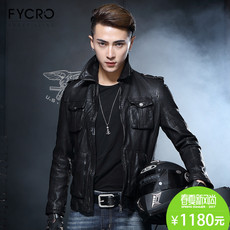 Leather Fycro f/gs/1893